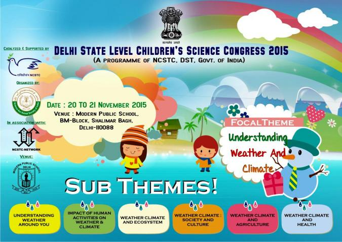 Delhi State Level Children's Science Congress-2015