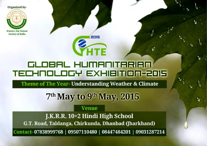 Global Humanitarian Technology Exhibition - 2015
